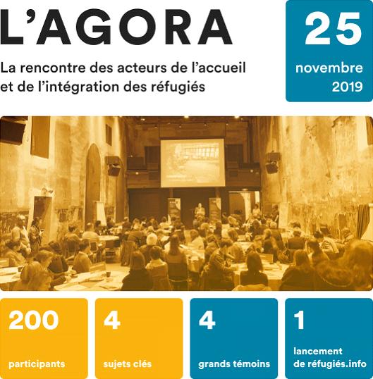 L'Agora 2019 : les inscriptions sont ouvertes !